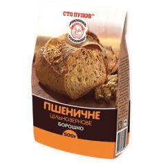 Борошно пшеничне цільнозернове грубого помолу, Сто Пудов, 500г