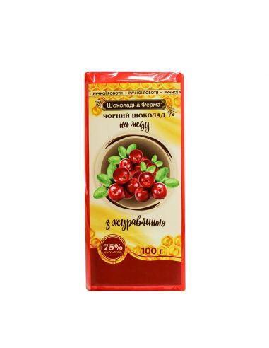 Шоколад чорний на меду з журавлиною, Шоколадна ферма, НОВИНКА, 100г