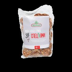 Хлібці зернові гриль, Хрустики, 150г