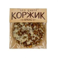 Козинак арахіс, Коржик, 50г