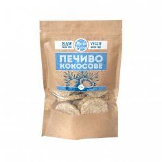 "Печиво ""Кокосове"", Жива кухня, 100 г"