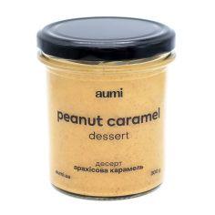 Десерт арахісова карамель, AUMI, 300г