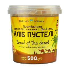 """Паста арахісова з фініками """"Хліб пустелі"""", Майстер Боб, 500г"""