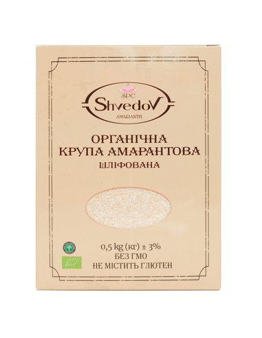 Крупа амарантова шліфована, Shvedov, 500гр