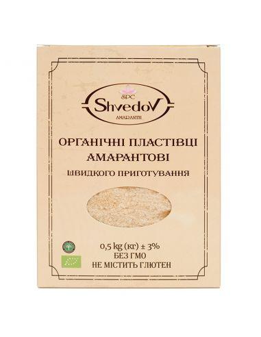 Пластівці амаранту, Shvedov, 500г