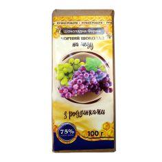 Шоколад чорний на меду з родзинками, Шоколадна ферма, НОВИНКА, 100г
