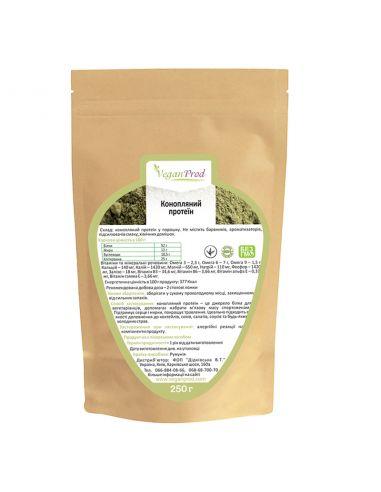 Протеїн конопляний, VeganProd, 250 гр.