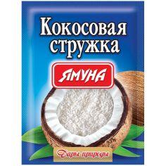 Стружка кокосова, Ямуна, 25г