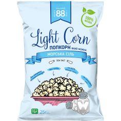 Попкорн морська сіль, Light Corn, 20г