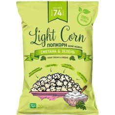 Попкорн сметана & зелень, Light Corn, 20г