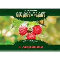 Іван чай ферментований з малиною, м`як. упак. Зоряний Гай, 100г
