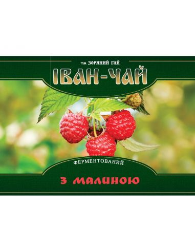 Іван чай ферментований з малиною, Зоряний Гай, 100г