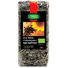Насіння соняшнику органічне, Україна, Organic Country, 200г