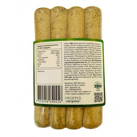 """Тофустери """"Прованські трави"""", Vegetus, 290г"""