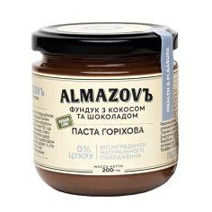 Паста фундук з кокосом та шоколадом, ALMAZOVЪ, 200г