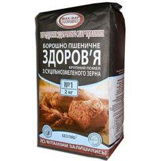 Борошно пшеничне, грубого помелу, МакВар, 2 кг