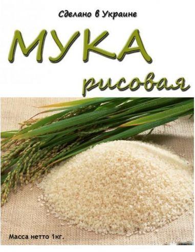 Мука рисовая, Органик Эко Продукт, 500г