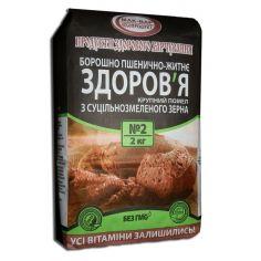 Мука цельнозерновая пшенично-ржаная, МакВар 2000г.
