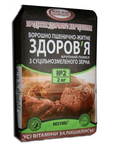 "Кухонный комбайн ""Соевая корова"" 1,2л"