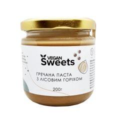 Паста гречишна з лісовим горіхом, Vegan Sweets, 200г
