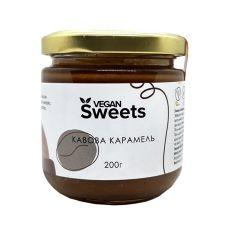 Кавова карамель, Vegan Sweets, 200г