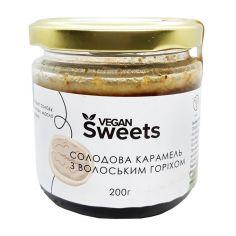 Солона карамель, Vegan Sweets, 200г
