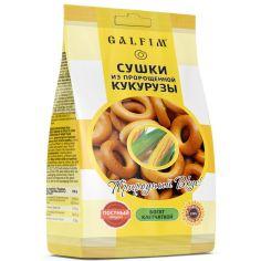 Сушки з пророщеної кукурудзи, Galfiim, 200г