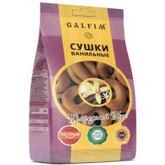 Сушки з ароматом ванілі, Galfiim, 200г