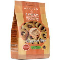 Сушки з пророщеної пшениці з кунжутом, Galfiim, 200г