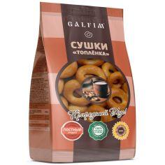 Сушки з ароматом пряженого молока, Galfiim, 200г