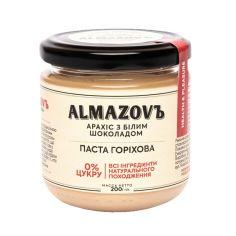 Паста арахіс з білим шоколадом, ALMAZOVЪ, 200г