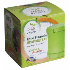 Пророщувач для зерен Green Vitamin
