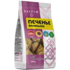 Печиво цукрове з ароматом ванілі, Galfim, 250г