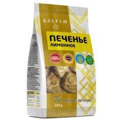 Печиво цукрове з ароматом лимону, Galfim, 250г