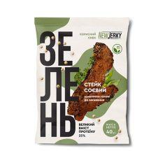 Стейк соєвий зелень, New Jerky, 40г