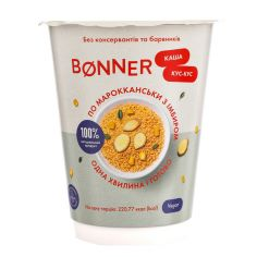 Каша кус-кус по марроканськи з імбиром, Bonner, 60г стакан