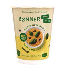 Каша кус-кус родзинки та базилік, Bonner, 60г стакан