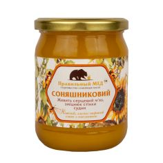 Правильний мед соняшниковий, 700г