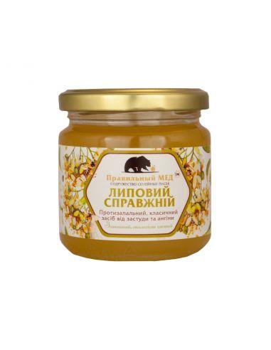 Правильний мед липовий, 260г