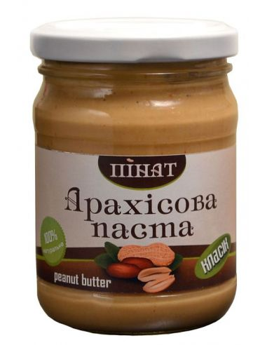 Паста арахісова Класик, Пінат, 250г