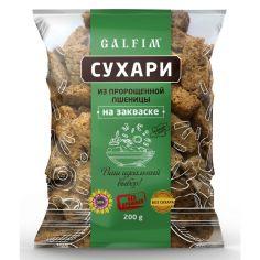 Сухарі з пророщеної пшениці на заквасці, Galfim, 200г
