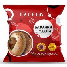 Баранки з маком, Galfim, 300г