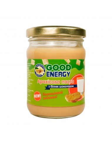 Паста арахисовая с белым шоколадом, GoodEnergy, 250г