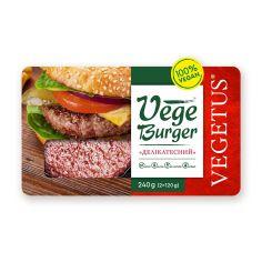 "Vege Burger ""Делікатесний"", Vegetus, 2х120г"