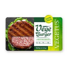 """Vege Burger """"Фірмовий"""", Vegetus, 2х120г"""