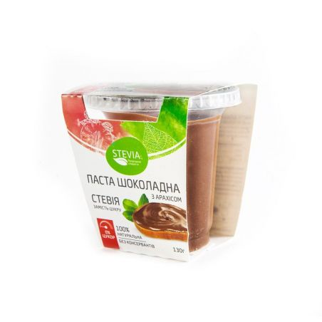 Паста шоколадная с арахисом на стевии, Stevia, 130г