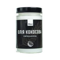 Олія сиродавлена кокосова, Смак Життя, 350г