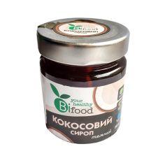Сироп кокосовий темний, Biofood, 250г