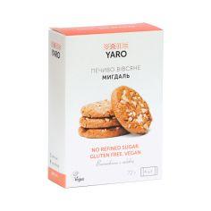 Набір печива Вівсяне Мигдаль, Yaro, 72г