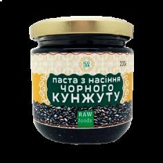 Паста з насіння чорного кунжуту, EcoLiya, 200г